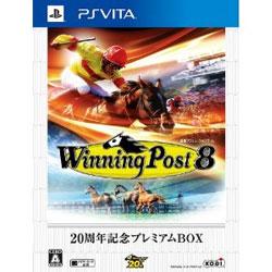 【新品★送料無料】PS VITAソフト Winning Post 8 20周年記念プレミアムBOX (限定版) KTGS-V0260 (k メーカー生産終了商品