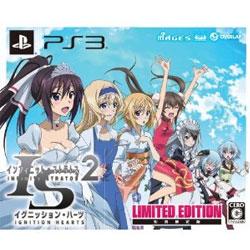 【新品】PS3ソフト IS インフィニット・ストラトス 2 イグニッション・ハーツ (初回限定版) (限定版) (セ