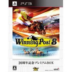 【新品】PS3ソフト Winning Post 8 20周年記念プレミアムBOX (限定版) KTGS-30259 (k 生産終了商品