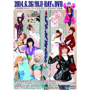 【新品】Blu-ray サクラ大戦 巴里花組ショウ2014 ?ケセラセラ・パリ? (セ