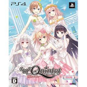 【新品】PS4ソフト オメガクインテット (限定版) (セ