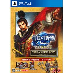 【新品】PS4ソフト 信長の野望 Online ~天下夢幻の章~ TREASURE BOX (限定版) KTGS-40261 (k 生産終了商品