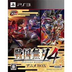 【新品】PS3ソフト 戦国無双4 アニメBOX (限定版) KTGS-30254 (k 生産終了商品