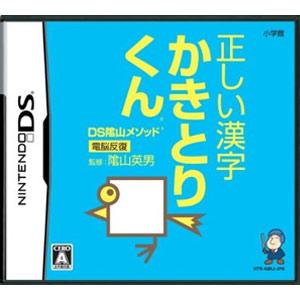 【新品】DSソフト DS陰山メソッド電脳反復正しい漢字かきとりくん