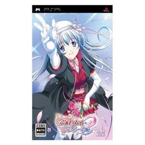 【新品】PSPソフトφなる・あぷろーち2?1st priority?ポータブル限定版 (セ