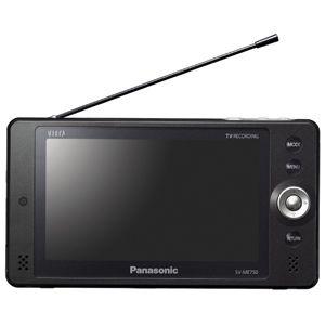 Panasonic Panasonic SV-ME 750 K portable TV
