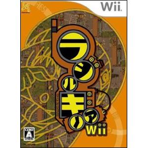新品 現金特価 発売日: 2010 2 Wiiソフト セ ラジルギノアWii 10%OFF 25