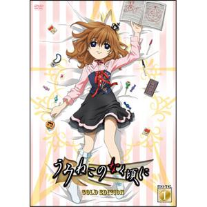 【新品】DVD うみねこのなく頃に Note.01 DVD特装限定版 ゴールドエディション (セ