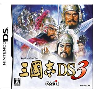 【新品】DSソフト 三國志DS 3 NTR-P-B35J (k 生産終了商品