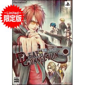 【新品】PS2ソフトデスコネクション限定版 DCP2-01201 (k 生産終了商品