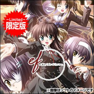【新品】PS2ソフトef - a fairy tale of the two 限定版