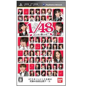 【新品】PSPソフトAKB1