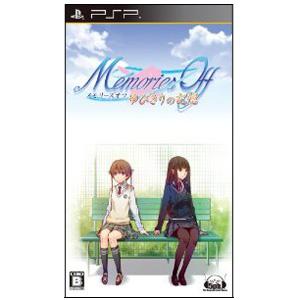 新品 発売日: 2011 正規販売店 5 26 日時指定 通常版 セ ゆびきりの記憶 PSPソフトメモリーズオフ
