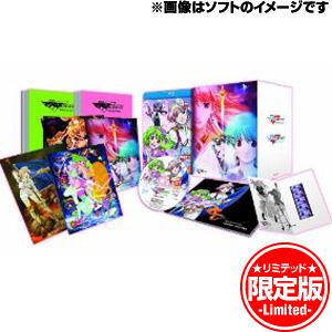 【新品】PS3ソフト 劇場版マクロスF ~サヨナラノツバサ~ Blu-ray Disc Hybrid Pack 超時空スペシャルエディション BLJS-93004 (s 終