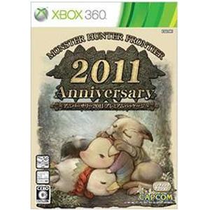 新品 発売日: 2011 8 31 数量限定特価 アニバーサリー2011 フロンティア Xbox360ソフト プレミアムパッケージ モンスターハンター オンライン 5%OFF 日本未発売