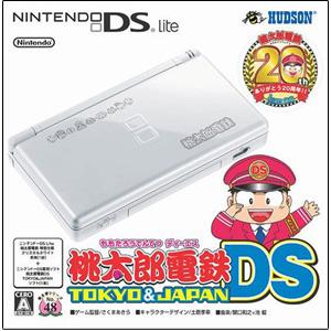 【新品】桃太郎電鉄DS TOKYO&JAPAN ニンテンドーDS Lite クリスタルホワイト同梱版 USG-S-MWDDX (コナ