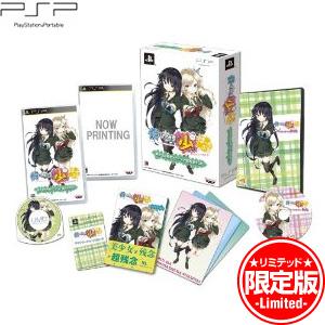 【数量限定特価★新品】PSPソフト僕は友達が少ない ぽーたぶる 数量限定生産版「美少女X残念Xゲーム=超残念BOX」 ULJS-457 (s 終