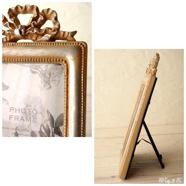 Picture / photo frame KI RIBBON (antique)