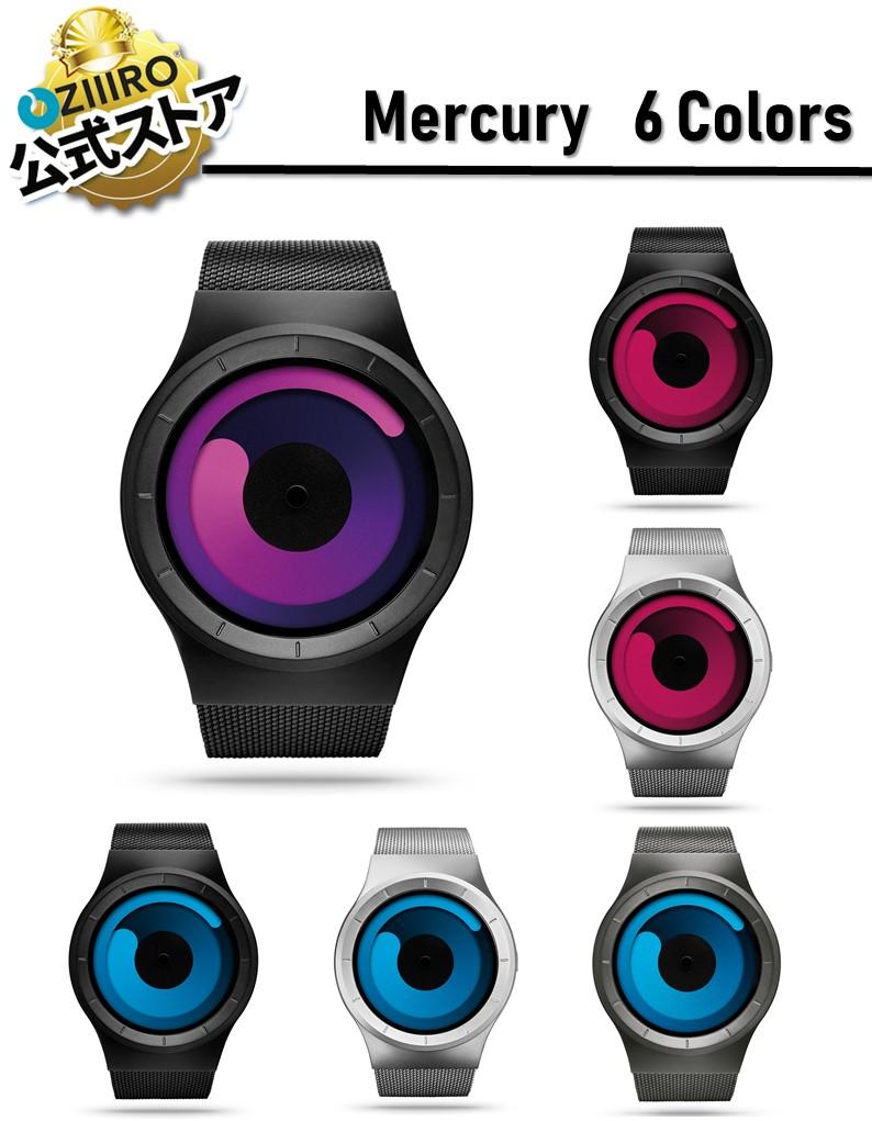 free shipping a260d ecb27 All 6 ZIIIRO ジーロ clock Mercury color MERCURY watch Z0002WB2 pair stylish  present for unisex