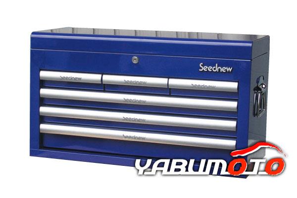 送料無料 SEEDNEW(シードニュー) 工具箱 チェスト 青(6段引出し)S-R906B