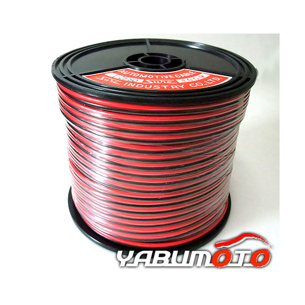 赤黒W自動車配線コード1.25φ 送料無料