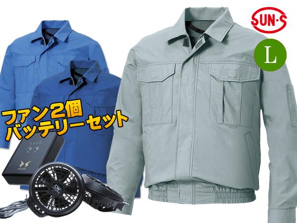空調風神服 長袖ワークブルゾン モスグリーン メンズ L 売れ筋 定番 KU90550 ファン/バッテリーセット 作業着 快適 現場 屋外