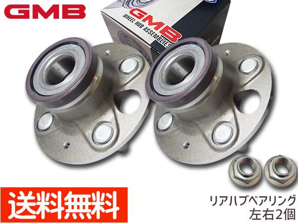 タイヤの回転をスムーズに 通信販売 GMB ハブベアリング リア フィット 送料無料 GH20462L 即納 GD3 GD1 左右2個セット