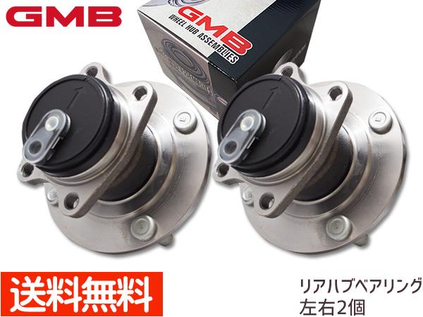GMB ハブベアリング リア コルト Z27A MR594142 左右2個セット GH31860 送料無料