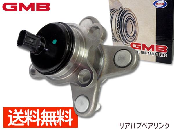 ハブベアリング タントエグゼ L465S GMB リア GH33050 送料無料