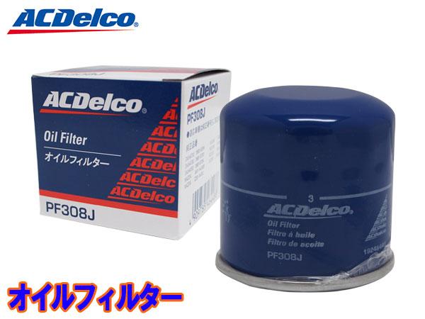 ACDelco オイル 交換 メンテナンス 車外優良品 純正同等 アルト 安い 激安 プチプラ 高品質 HA24S ACデルコ オイルフィルター HA25V 店 HA35S HA24V PF308J HA25S オイルエレメント