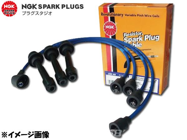 Honda Acty Spark Plug Wire Set HA1 HA2 HA3 HA4 HH1 HH2 HH3 HH4