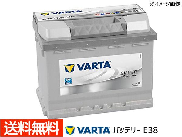 送料無料 欧州車用 VARTA バルタ バッテリー E38 Silver Dynamic 容量:74Ah 574-402-075 法人のみ配送 送料無料