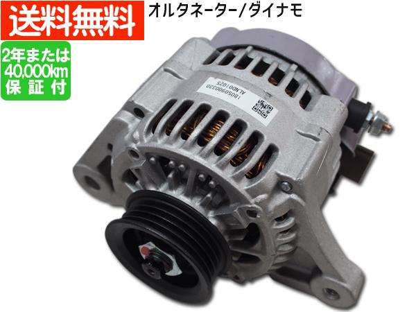 ハイゼット ハイゼットトラック S201 S211 オルタネーター ダイナモ 27060-B2020 102211-7100 リビルト YMDA-01868 送料無料