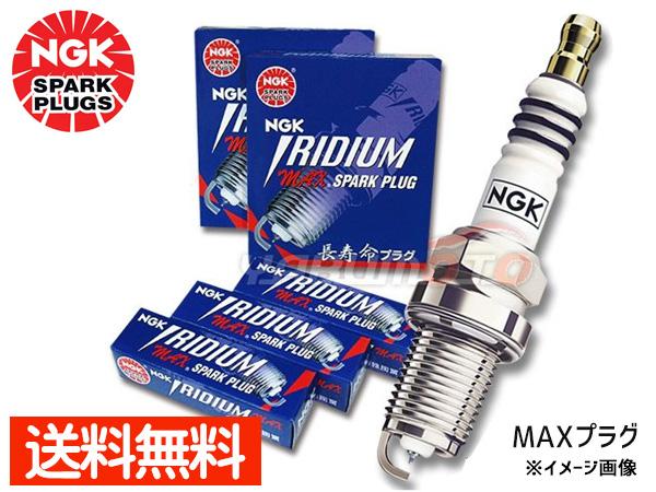 車 自動車 NGK プラグ イリジウム MAX タント カスタム 送料無料 激安 お買い得 キ゛フト ネコポス 3本 1595 送料無料 L375S LKR7AIX-P L385S ストア