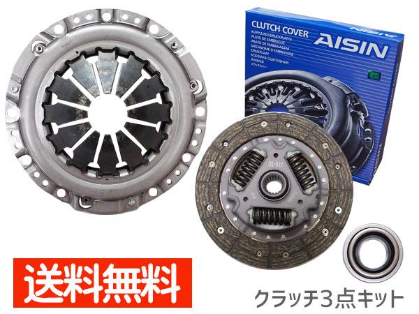 AISIN アイシン セット 国産 販売期間 お得 限定のお得なタイムセール 日本製 車検 交換 部品 キャリイ キット キャリー クラッチ エブリイ H14.5~H25.9 3点 DA63T 送料無料