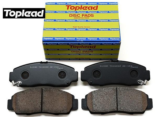 ホンダ ディスクブレーキパット ディスクパッド 高級品 4枚セット オデッセイ RA8 RA9 H12 ブレーキパッド TL5100M 激安通販 01~H15 前 Toplead 10 フロント トップリード