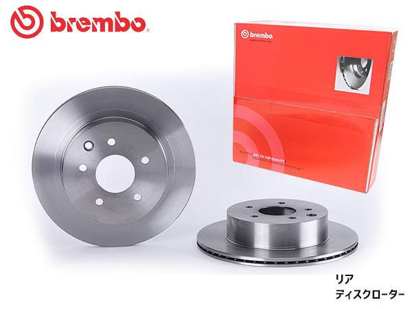 ブレンボ ディスクローター プリメーラ / カミノ TNP12 '01/01~ ※15inch 16inch wheel リア brembo 日産 09896921 送料無料