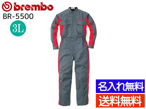 Brembo メカニックスーツ BR-5500 3L 名入れ無料 つなぎ 作業着 ブレンボ 丸鬼商店 ROUND ONI メーカー直送 送料無料