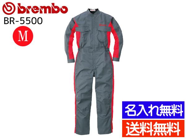 Brembo メカニックスーツ BR-5500 M 名入れ無料 つなぎ 作業着 ブレンボ 丸鬼商店 ROUND ONI メーカー直送 送料無料