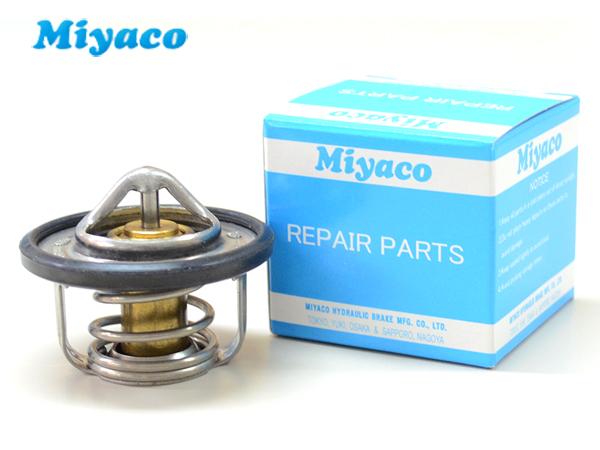 エンジン 冷却 水温 ラジエター アトレーワゴン S321G S331G ミヤコ自動車 Miyaco 激安通販 安心と信頼 TS-266P 国内メーカー サーモスタット パッキン付 型式OK