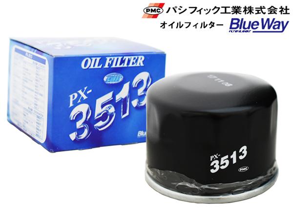 パシフィック BlueWay オイル メーカー直送 交換 メンテナンス 優良 純正同等 デイズ B21W オイルエレメント パシフィック工業 ルークス PX-3513 オイルフィルター B21A 秀逸