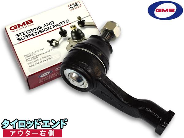 GMB ステアリング タイロッド エンド MAX マックス L950S L952S L960S タイロッドエンド 日本メーカー新品 型式OK 片側 L962S 0706-0211 交換無料 アウター右側 1本 GTE-D-2R H13.11~H17.11
