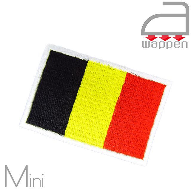 ミニサイズ 31mm×45mm 商店 アイロンワッペン 通常便なら送料無料 Belgium Brussels ユーロ ブリュッセル ベルギー国旗