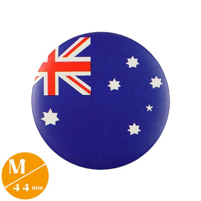 〈缶バッジ〉オーストラリア国旗 Mサイズ 直径44mm (AUSTRALIA オージー badge シドニー)