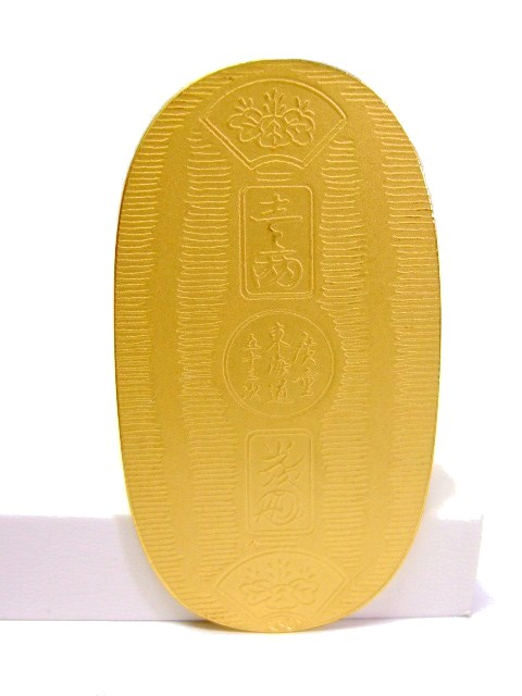 End metropolis Sanjo Ohashi made by Hiroshige fifty-three stages of the Tokaido medal coin oval gold coin type pure gold