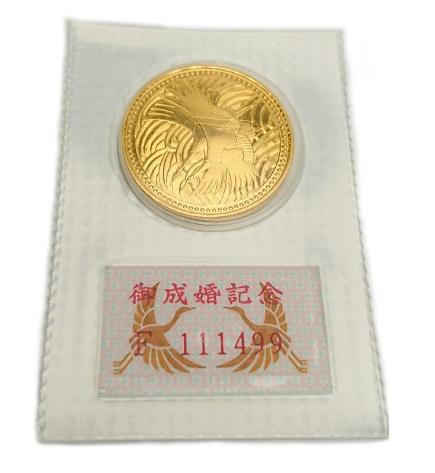 平成5年 皇太子殿下御成婚記念 5万円金貨 記念硬貨 プルーフ【質屋出店】【中古】