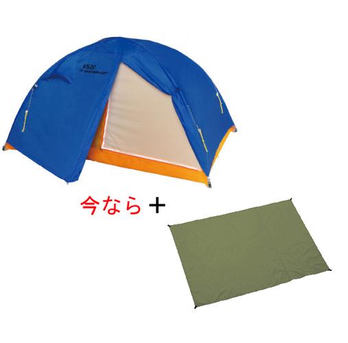 【送料無料】PUROMONTE ダンロップ VS30テントセット 純正アンダーシート付