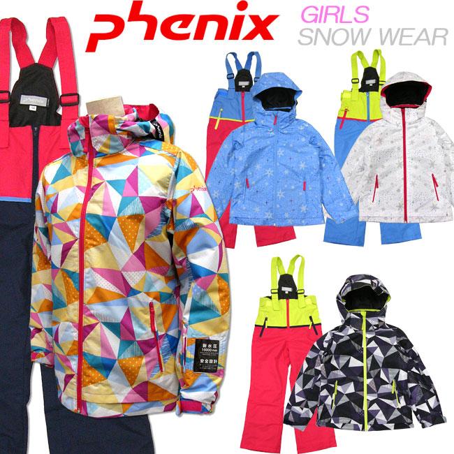 【30%OFF】 [phenix] ジュニア[GIRLS] スキーウエア上下セット[140cm/150cm/160cm]フェニックス/PS7H22P90/SnowCrystalGirlsTwo-Piece/スノーウェア/スキーウェア/子供スノーウエア/ガールズ/女の子/女子/ボード/キッズ【あす楽】