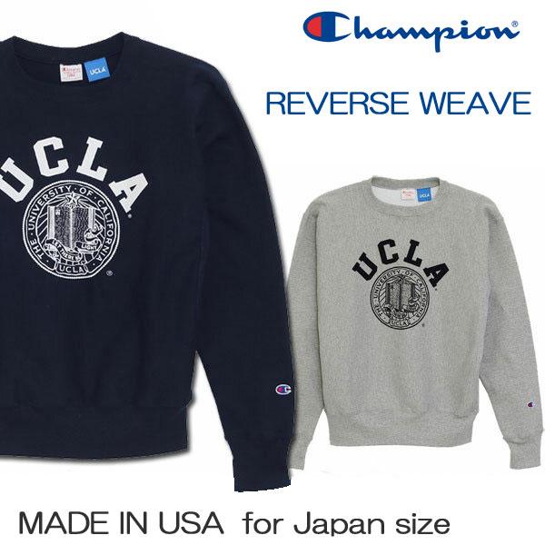 [champion]チャンピオン×UCLA[米国製]日本サイズ規格 リバースウィーブ メンズ/裏起毛スエット/ トレーナー/C5-G003[2色] クルースウェット/リバースウェーブ05P03Dec16
