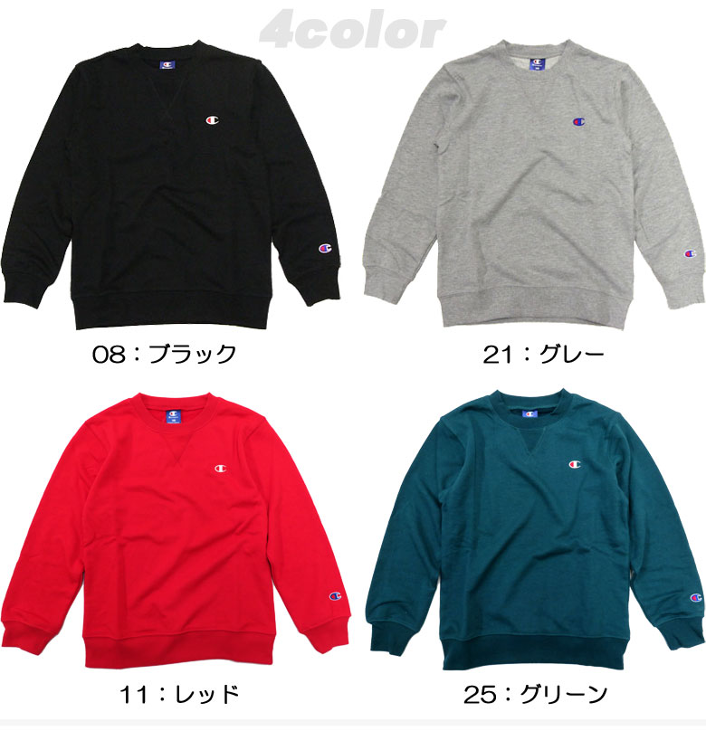 593ee4a34cf It is the introduction of the champion high quality youth sweat shirt  trainer. It is most suitable for home wear, casual wear. I sell the article  top and ...